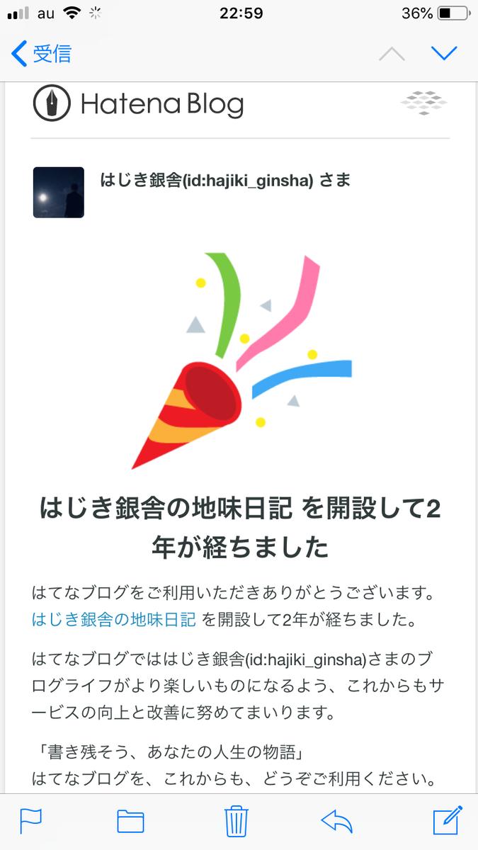 f:id:hajiki_ginsha:20200220230405p:plain