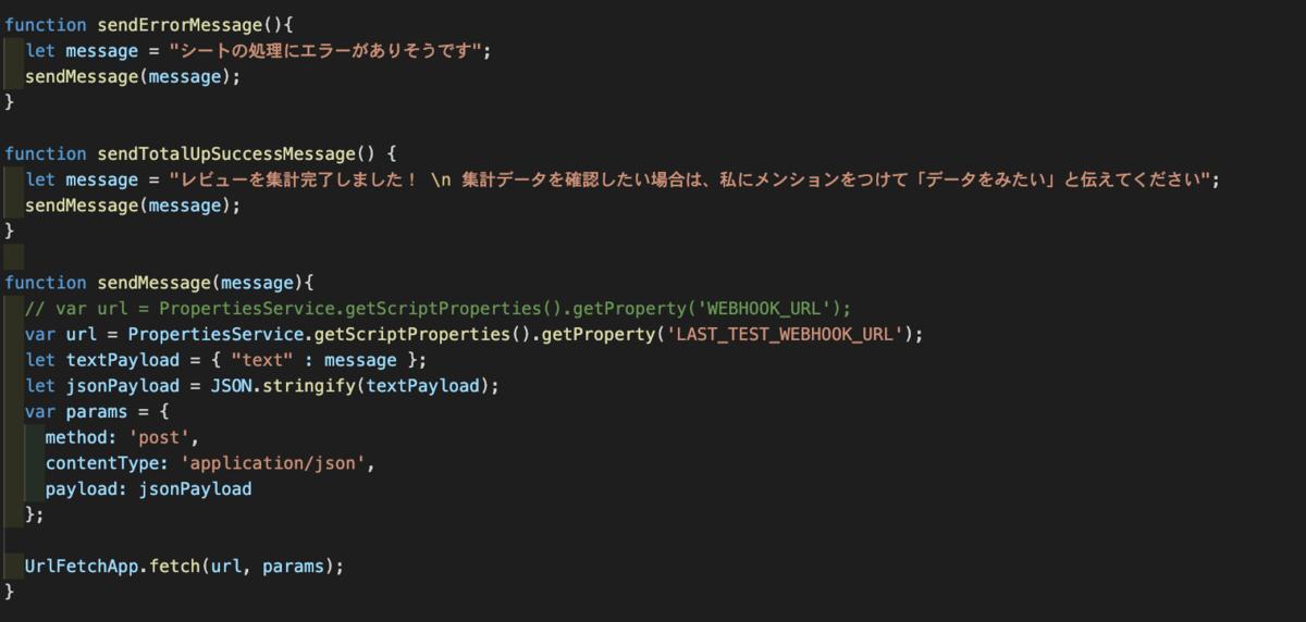 f:id:hajimari_hamada:20200714165751p:plain