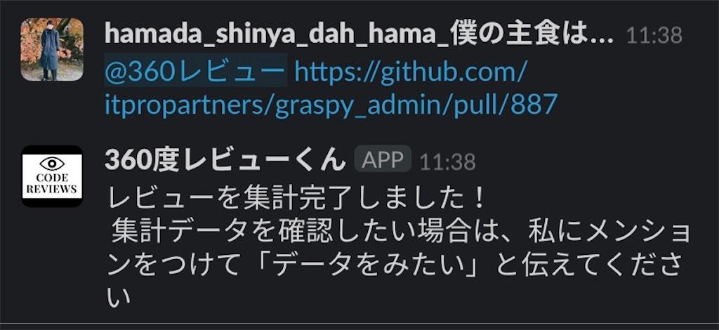 f:id:hajimari_hamada:20200715092206j:plain