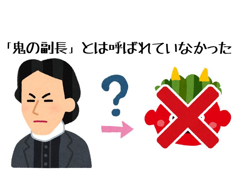 f:id:hajime0083:20190606203935j:plain