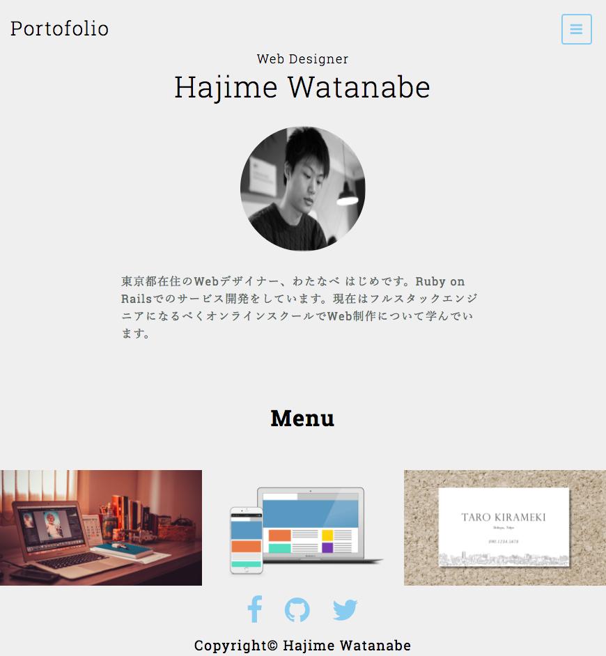 f:id:hajime0308:20170727005635p:plain