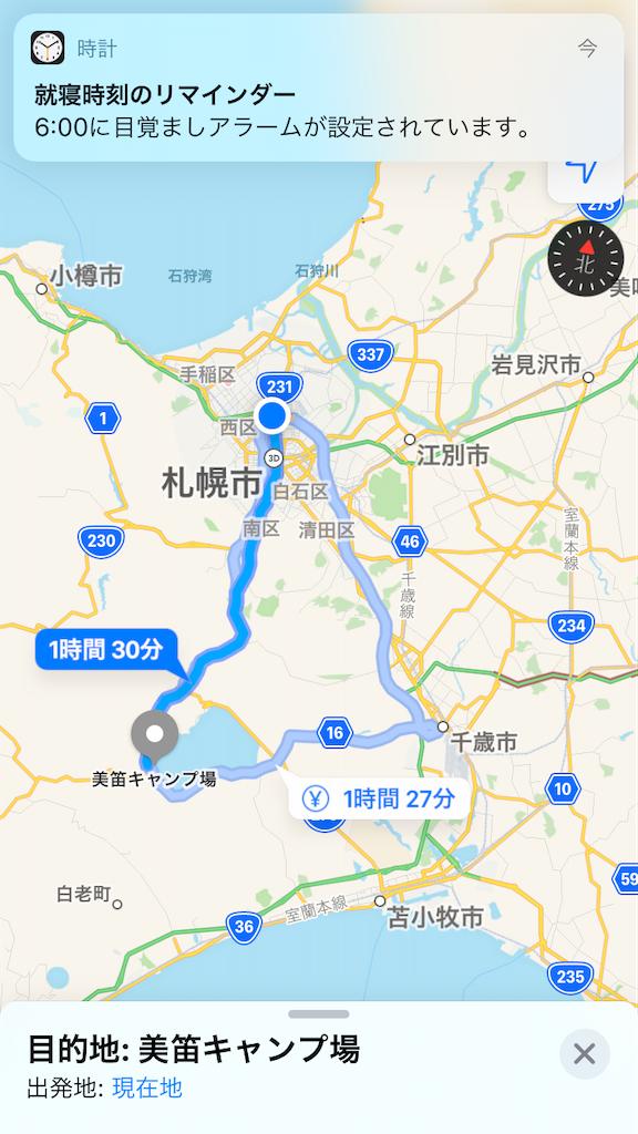 f:id:hajime0610:20200622224531p:image