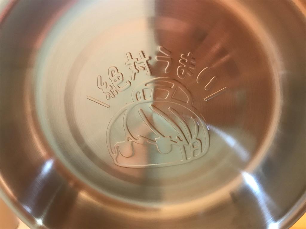 f:id:hajime0610:20210915212333j:image