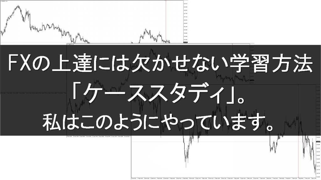 f:id:hajime0707:20190214200636j:plain