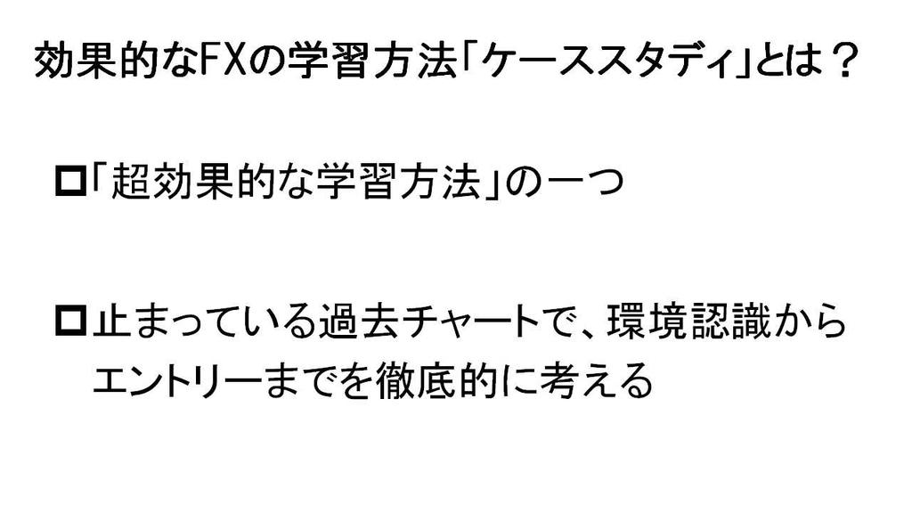 f:id:hajime0707:20190214200653j:plain