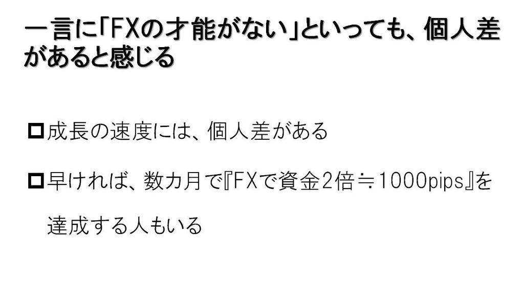 f:id:hajime0707:20190221165746j:plain