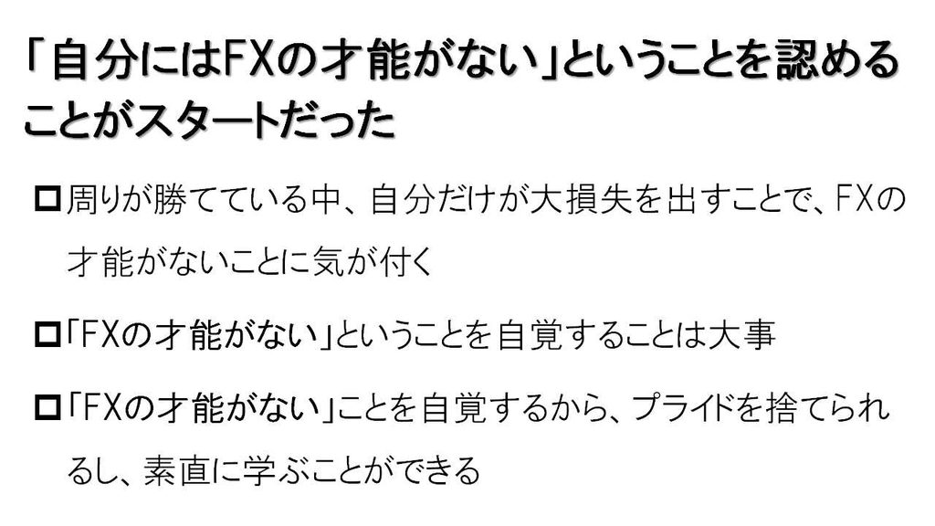 f:id:hajime0707:20190221165821j:plain
