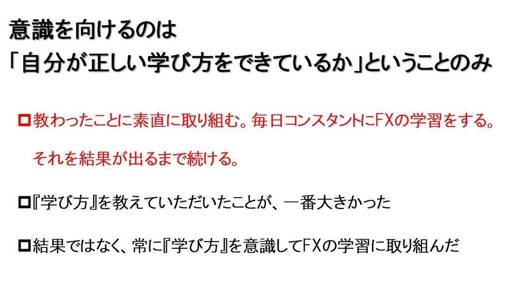 f:id:hajime0707:20190221165836j:plain