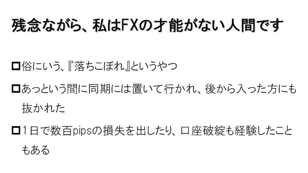 f:id:hajime0707:20190221183001j:plain