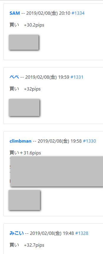 f:id:hajime0707:20190308194356p:plain