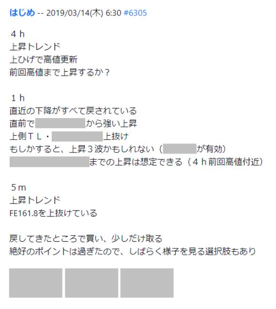 f:id:hajime0707:20190315190617p:plain