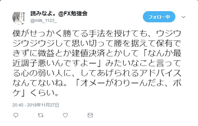 f:id:hajime0707:20190328201030p:plain