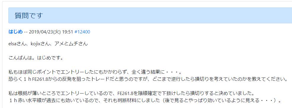 f:id:hajime0707:20190428210044p:plain
