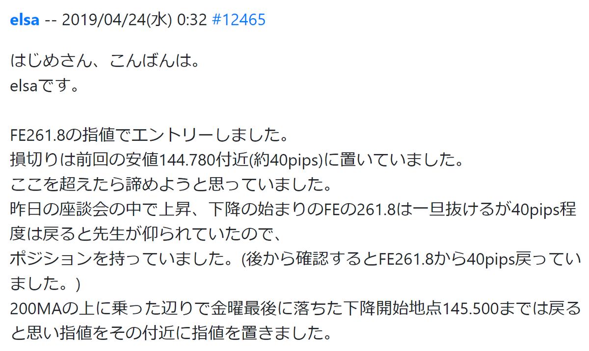 f:id:hajime0707:20190428222343p:plain