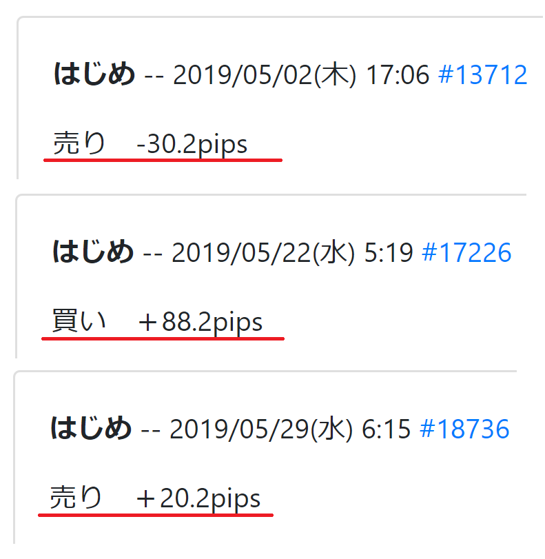 f:id:hajime0707:20190609100516p:plain