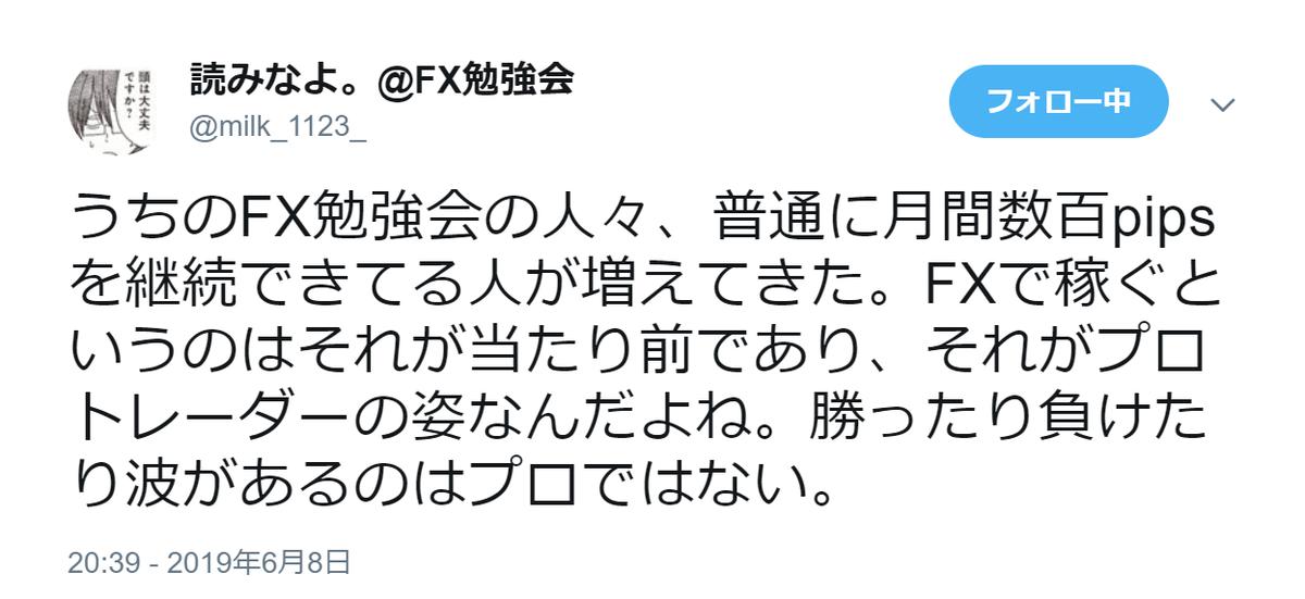 f:id:hajime0707:20190609111550p:plain