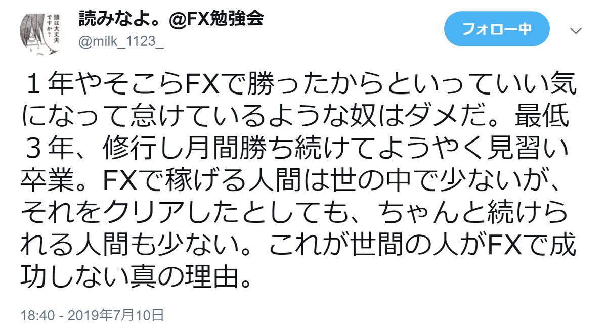 f:id:hajime0707:20190725213538p:plain