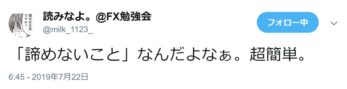 f:id:hajime0707:20190725214656p:plain