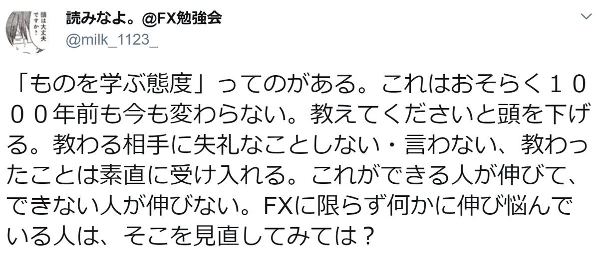f:id:hajime0707:20190811192520p:plain