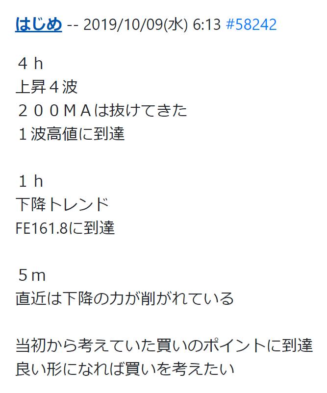 f:id:hajime0707:20191009192945p:plain