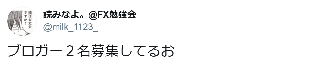 f:id:hajime0707:20191104211651p:plain