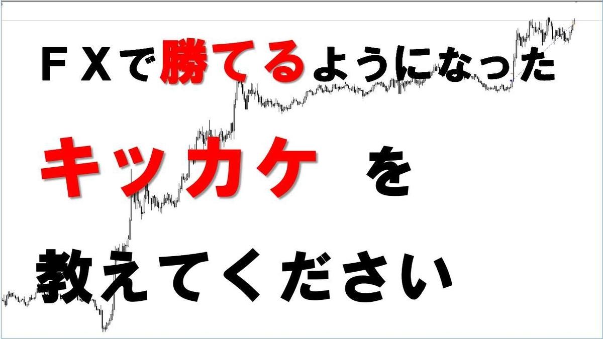 f:id:hajime0707:20191215192910j:plain