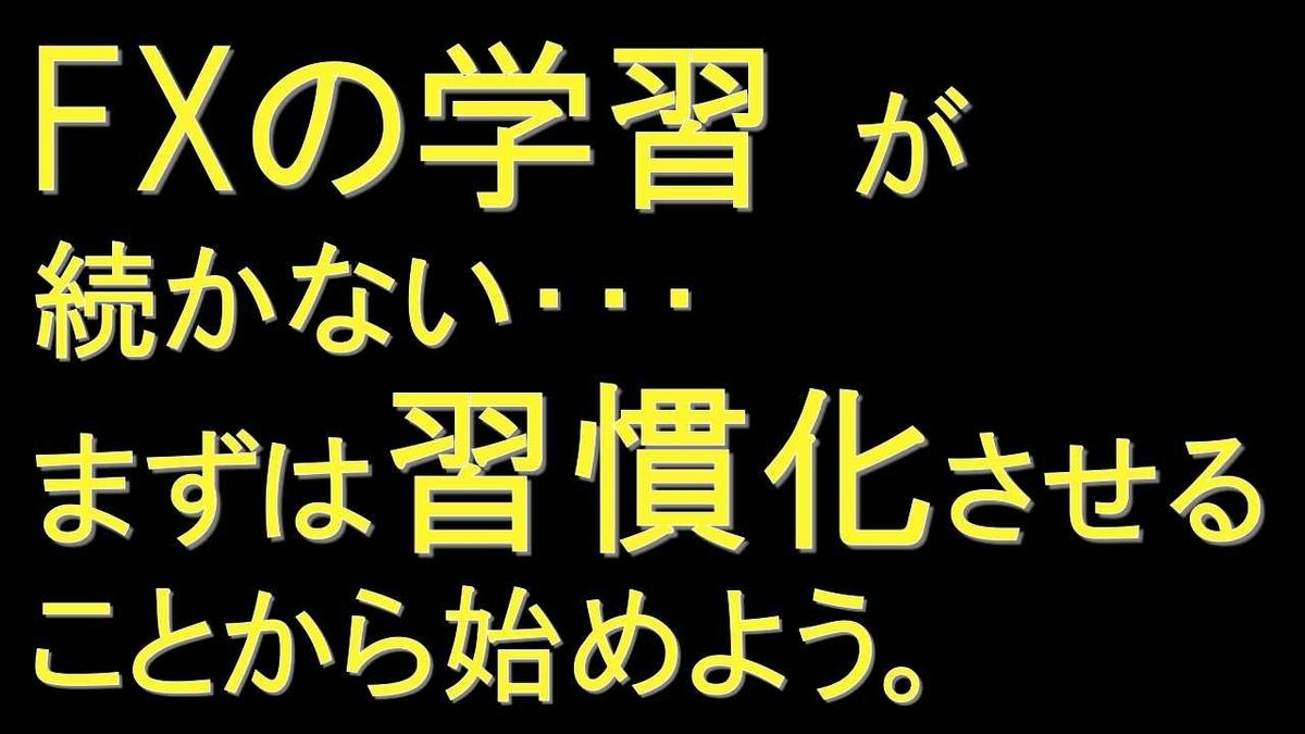 f:id:hajime0707:20191222155344j:plain
