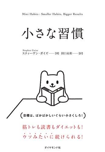 f:id:hajime0707:20191222155516j:plain
