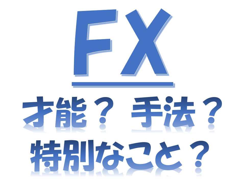 f:id:hajime0707:20200126144224j:plain