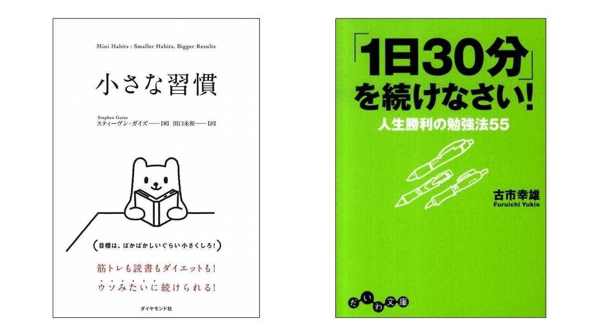 f:id:hajime0707:20200208174626j:plain