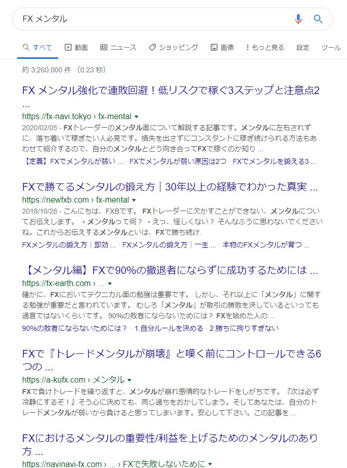 f:id:hajime0707:20200224200631p:plain