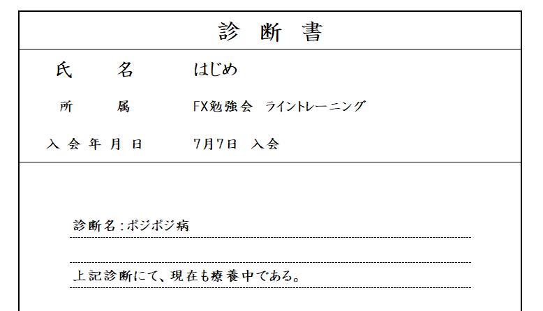 f:id:hajime0707:20200613163143p:plain