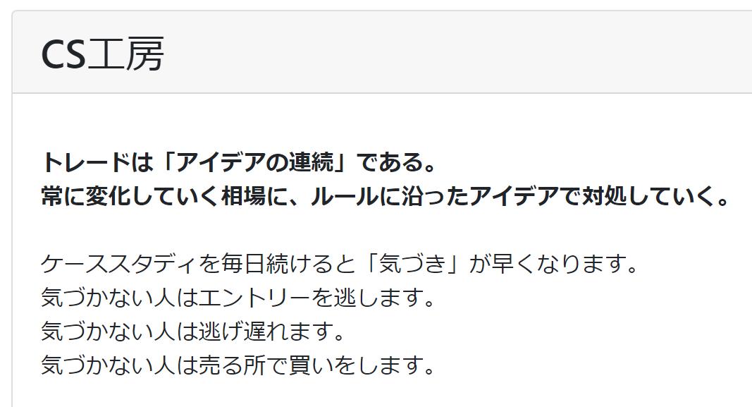 f:id:hajime0707:20200627163514p:plain
