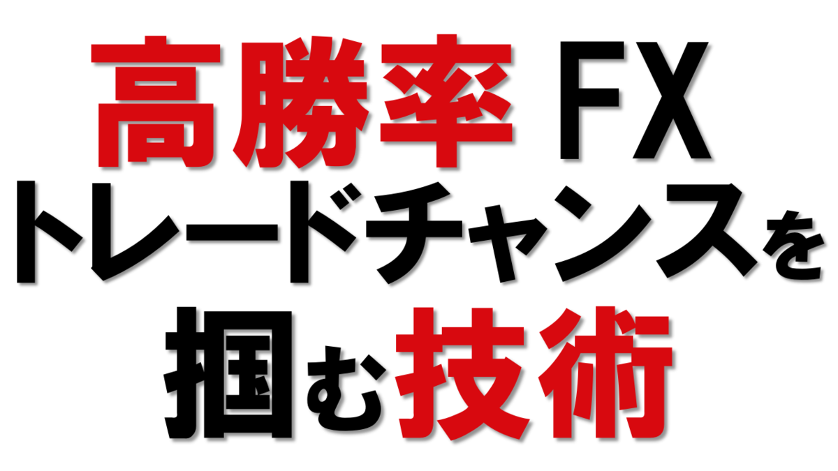 f:id:hajime0707:20200709221506p:plain