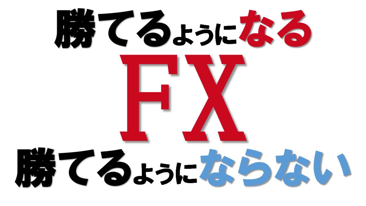 f:id:hajime0707:20200718220220p:plain