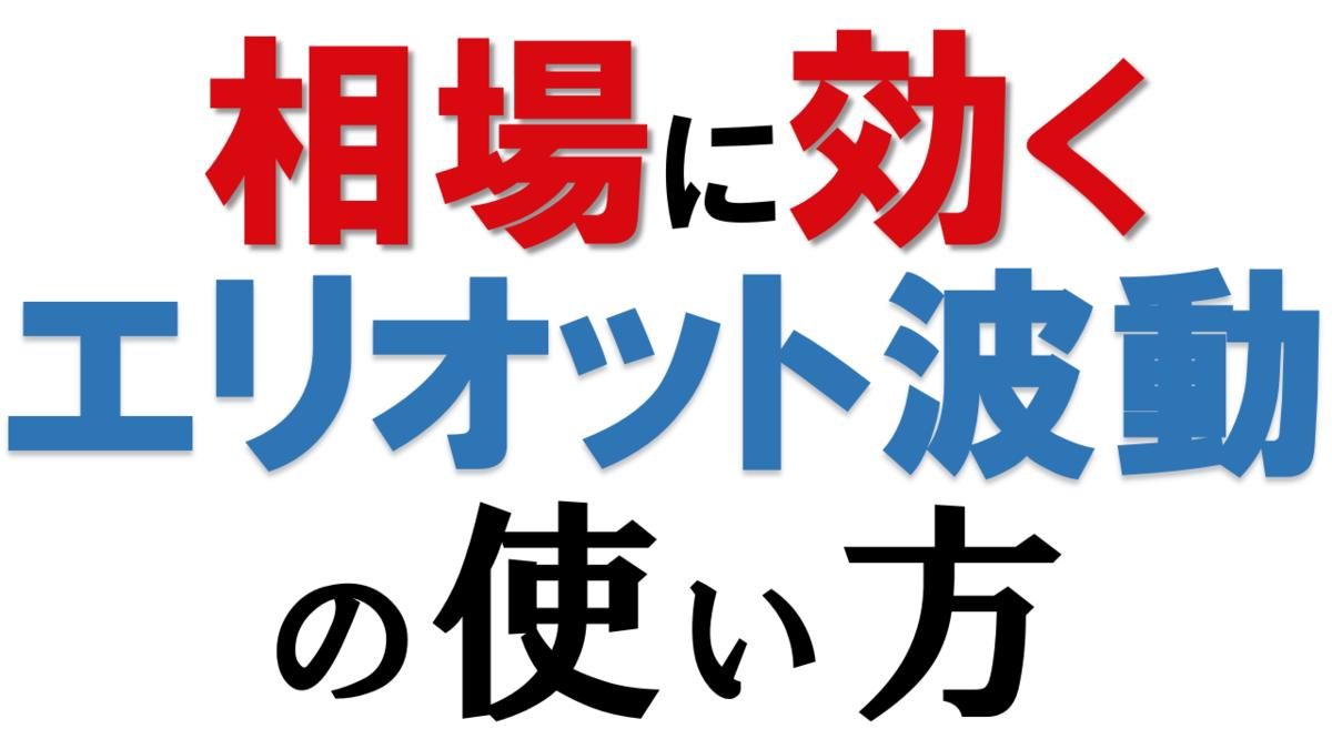 f:id:hajime0707:20200722222647p:plain