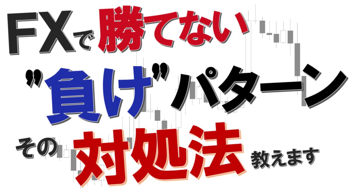f:id:hajime0707:20200726171504p:plain