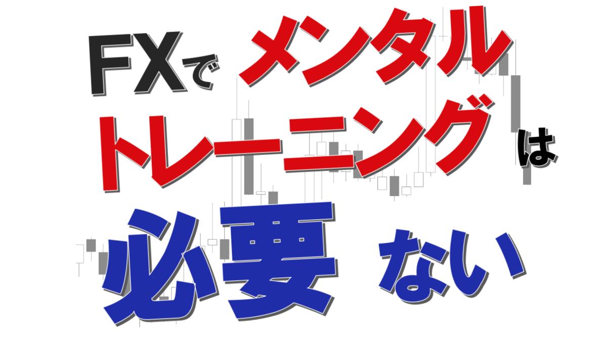 f:id:hajime0707:20200818225957p:plain