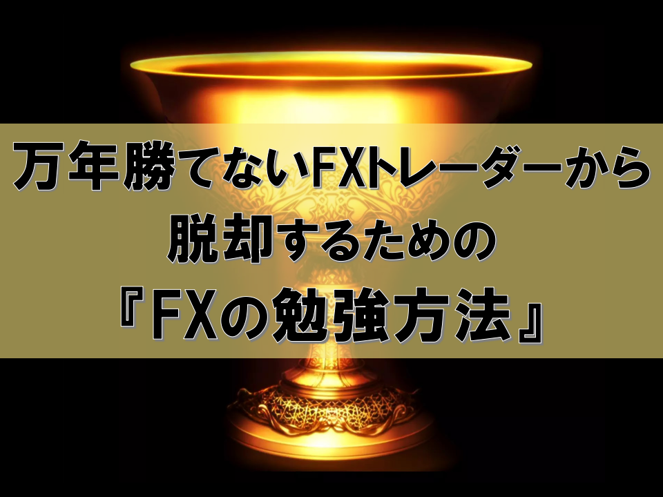 f:id:hajime0707:20200820204033p:plain
