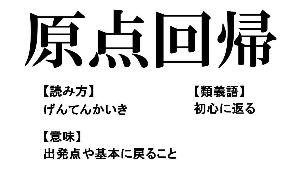 f:id:hajime0707:20200826065313p:plain
