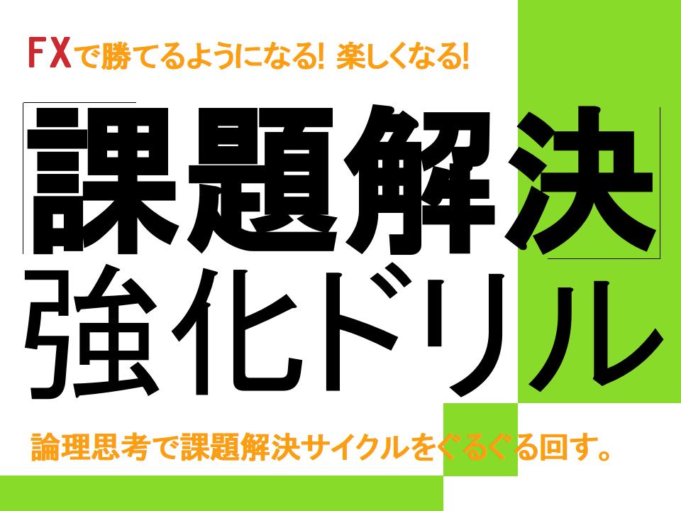 f:id:hajime0707:20200905062703p:plain