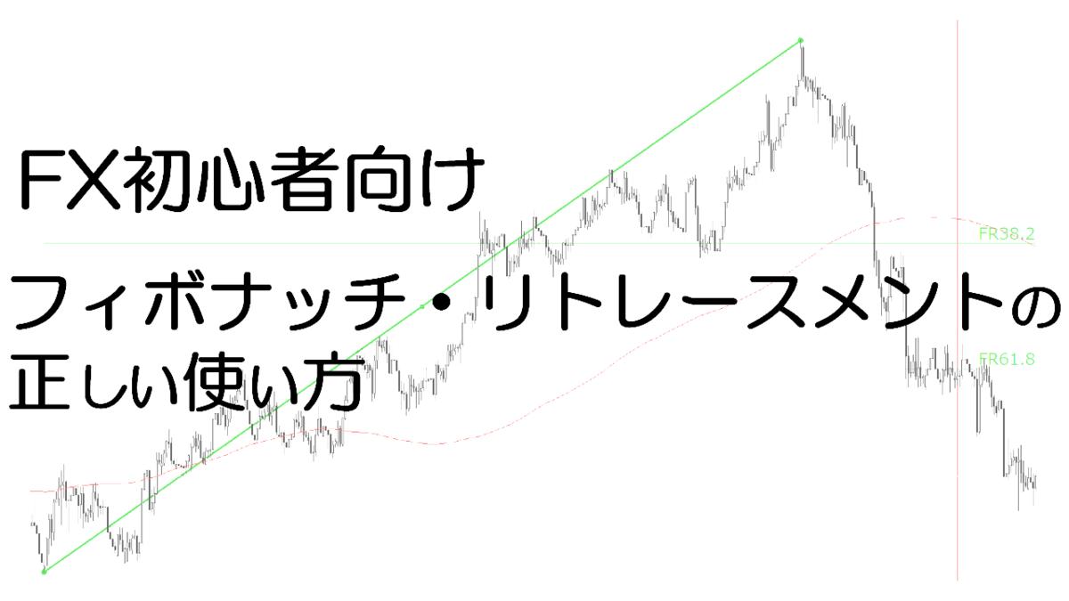 f:id:hajime0707:20200923212552p:plain