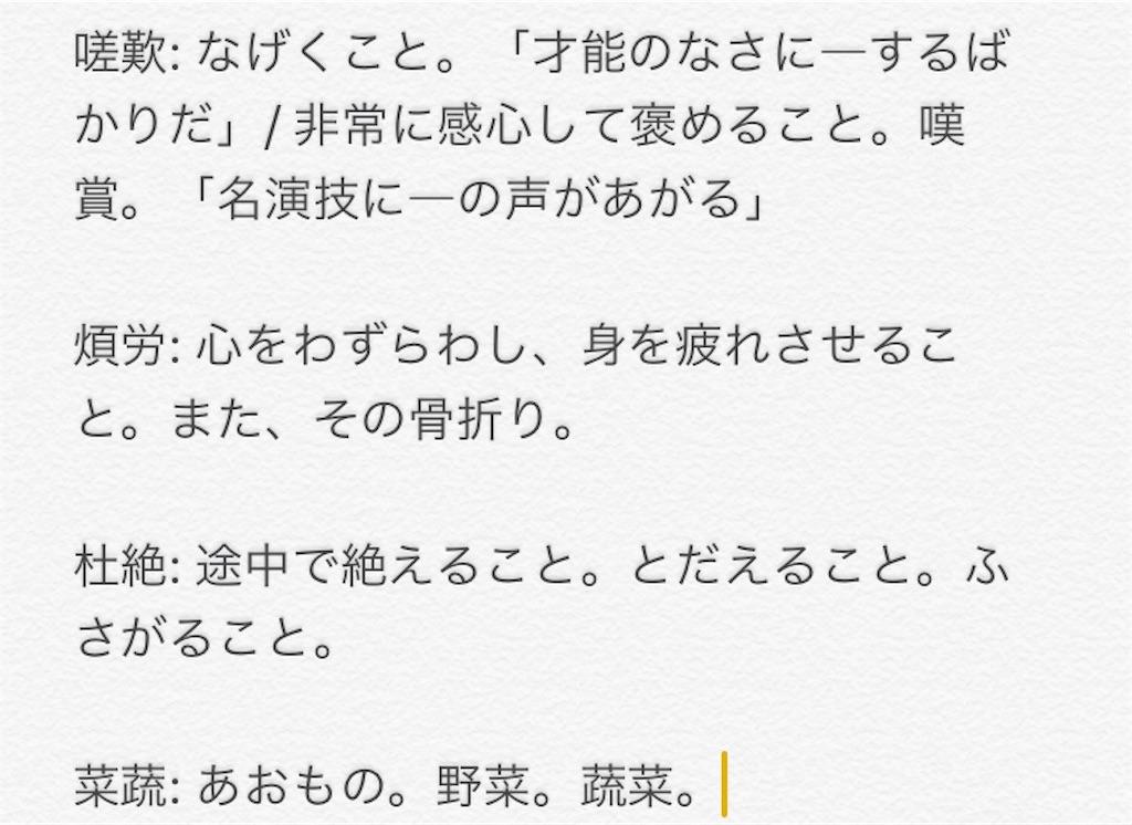f:id:hajime1122:20180510133913j:image