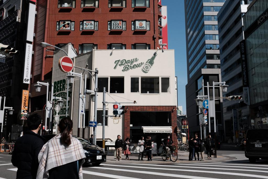 f:id:hajime21:20170227095930j:plain