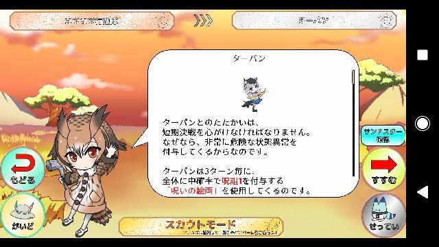 f:id:hajime676:20180618171801j:plain