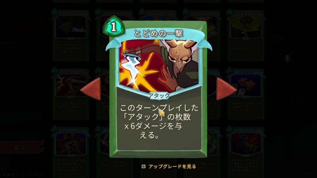 f:id:hajime676:20180621173458j:plain