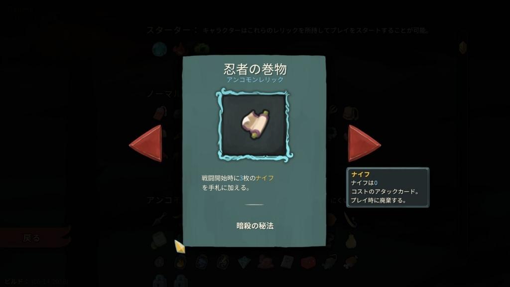 f:id:hajime676:20180621173929j:plain