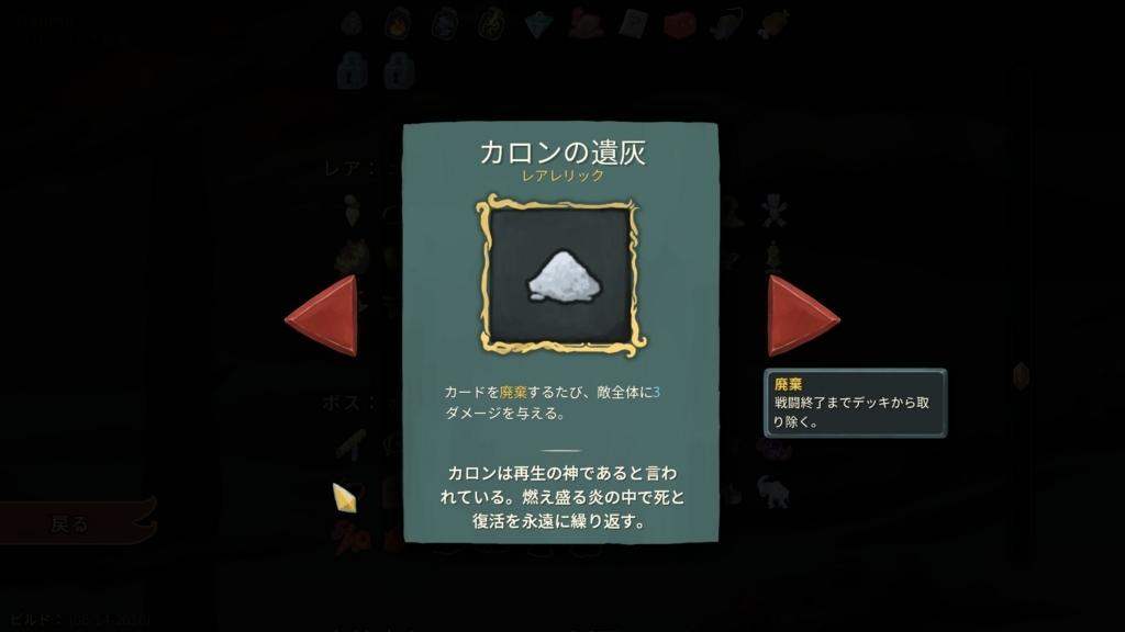 f:id:hajime676:20180621174655j:plain