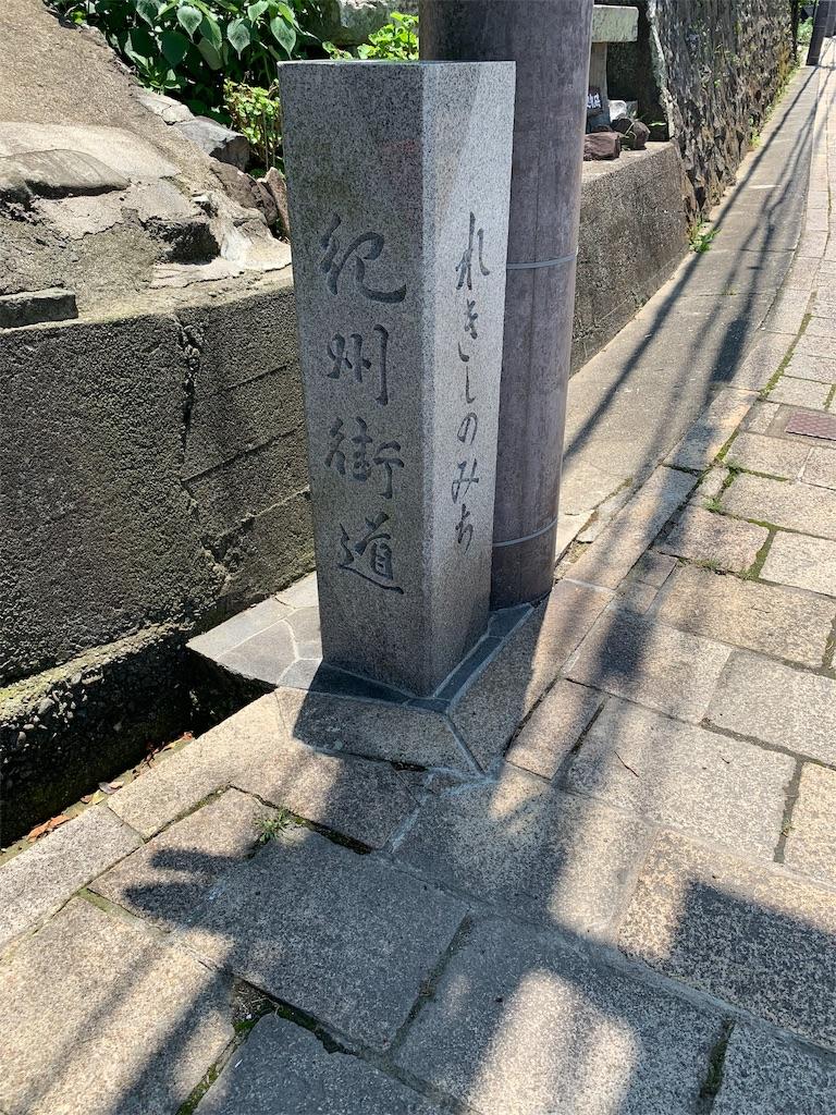 f:id:hajime8302:20190707152551j:image