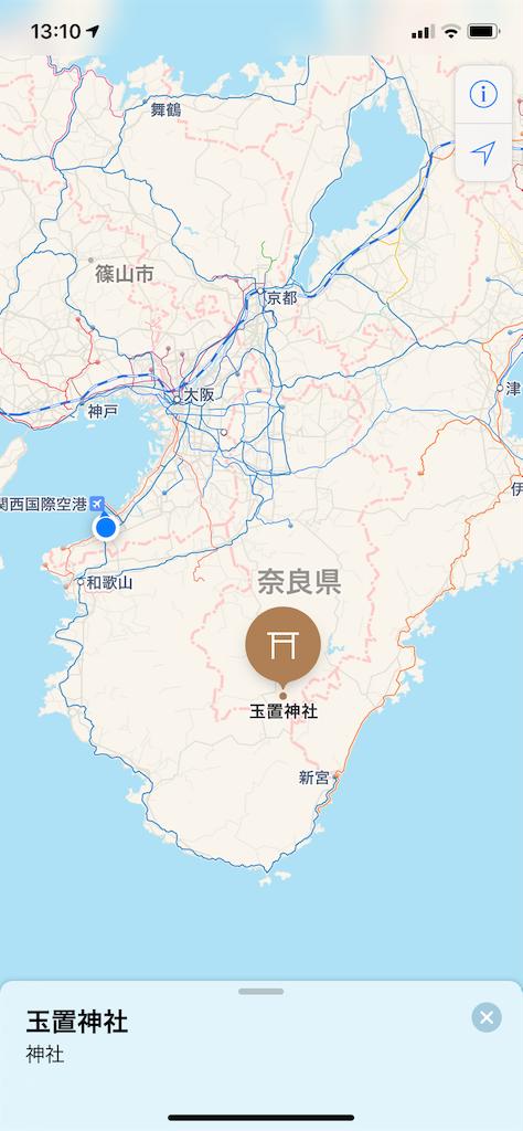 f:id:hajime8302:20190731132533p:image